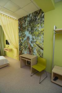 Review Medical Hotel & SPA Tyumen