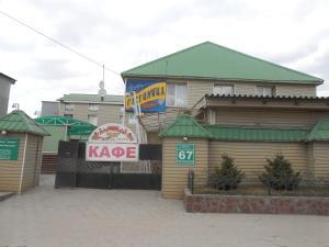 Hotel Komplex Kirovskiy