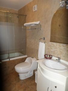 Ficoa Real Suites, Hotely  Ambato - big - 8