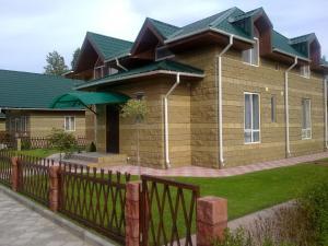 Solnyshko Apartment VIP2