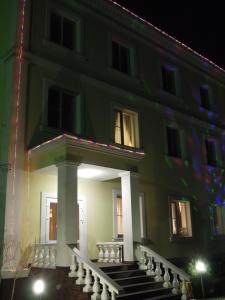 Гостевой дом Котляково Плаза - фото 9