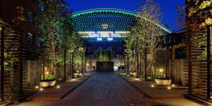 Пекин - Gloria Plaza Hotel Dongsheng