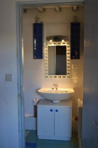 Le Gabian, Apartmány  Marseille - big - 5