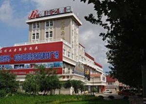 Jinjiang Inn - Rizhao Haiqu Park
