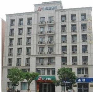 Jinjiang Inn - Jiangyin Chengjiang Middle Road