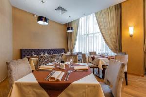 Отель Райкин Плаза - фото 21
