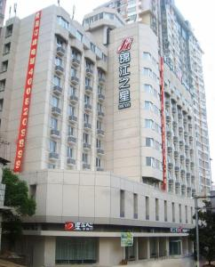 Jinjiang Inn - Changsha Nanhu Road