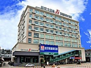 Jinjiang Inn - Xiangshan Shipu