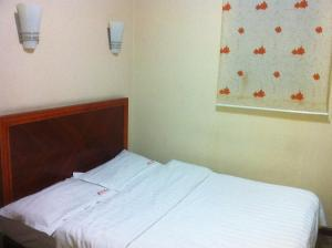 Huiting Business Hotel Beijing