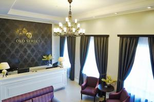 Кострома - Boutique Hotel Old Street