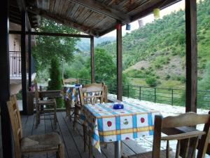 Guesthouse Kasaria