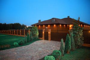 Villa HomeMinsk Tarasovo