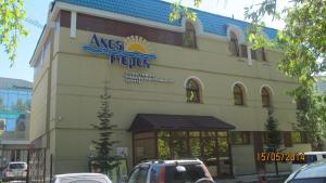 Отель Акватория, Новосибирск