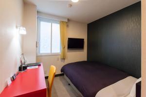 Frame Hotel Sapporo, Hotel low cost  Sapporo - big - 27
