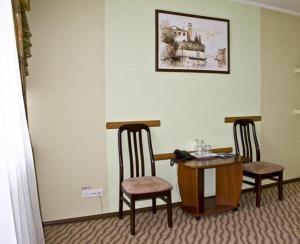 Rassvet Hotel, Szállodák  Dnyipropetrovszk - big - 66