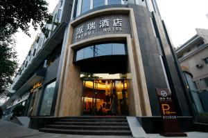 Pairui Hotel Chengdu