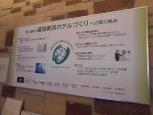 R&B Hotel Nagoya Sakae Higashi, Hotely  Nagoya - big - 16
