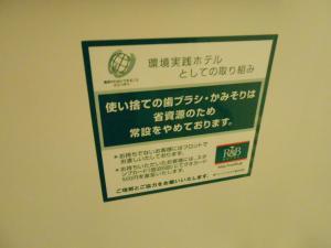 R&B Hotel Nagoya Sakae Higashi, Hotely  Nagoya - big - 15