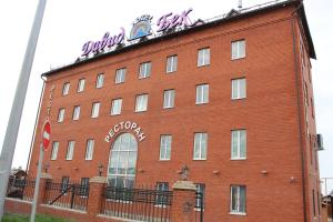 David-Bek Hotel Complex