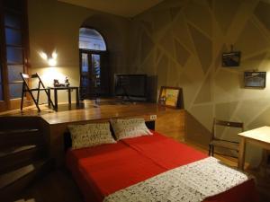 (The Best Hostel Irkutsk)