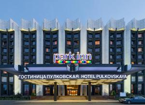 Отель Парк Инн Пулковская, Санкт-Петербург