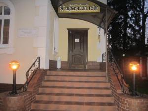Отель Георгенсвальде - фото 14