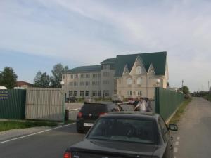 Гостевой дом White House, Почеп