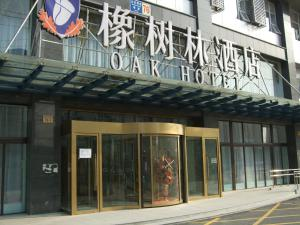 Мини-отель «Oak Grove Inn Beijing West Railway Station», Пекин