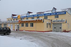 Отель Райская Лагуна - фото 7
