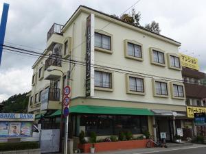 obrázek - Kawaguchiko Station Inn