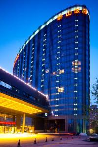 Beijing Taishan Hotel