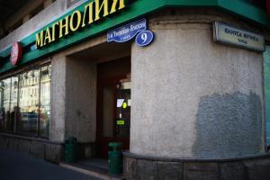 Отель Марсель на Маяковской - фото 4