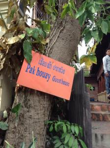 Pak Houay Guesthouse
