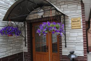 Отель Тревел - фото 6
