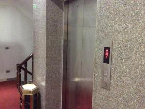 Smart Hotel 2