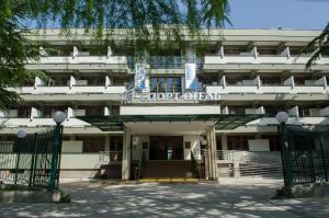 Отель Спорт - фото 23
