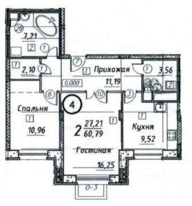 Elektrostal Apartments