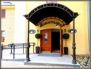 Отель Монастырский - фото 2