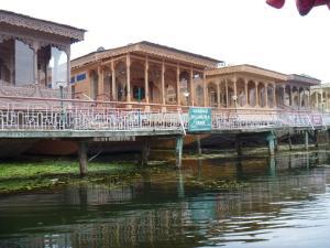 Vale of Kashmir Houseboat