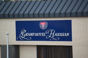 Grand Hotel Hakusan, Hotel  Hakusan - big - 24