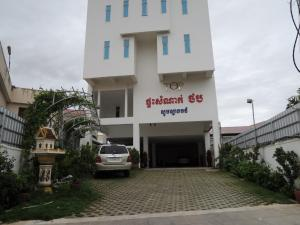 Top Guesthouse