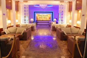 帕沃尔酒店