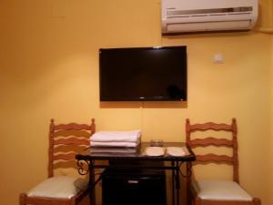 Azim Thermal Hotel