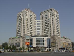 Jinma Hotel Beijing