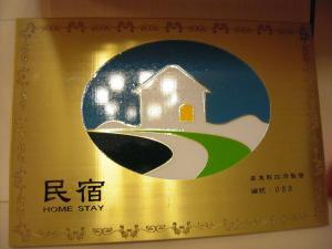 Six House, B&B (nocľahy s raňajkami)  Donggang - big - 32