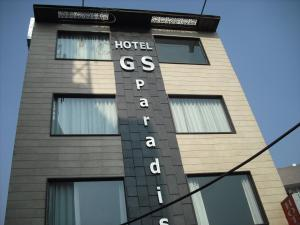 Hotel GS Paradise Амритсар