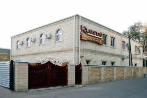 卡利普索酒店 (Kalipso Hotel)