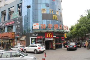 Yiting Four Season Hotel - Shanghai Dongfang Road Branch
