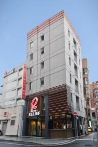 obrázek - Hotel Relief Kokura Station