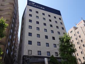obrázek - Court Hotel Niigata